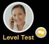 level-test